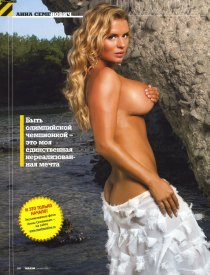 anna-semenovich-boobs-celebdump06