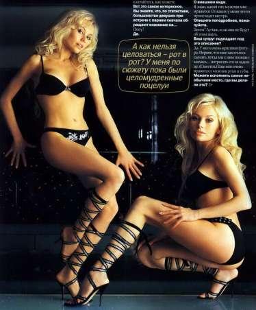 Elena-Korikova-Feet-411742
